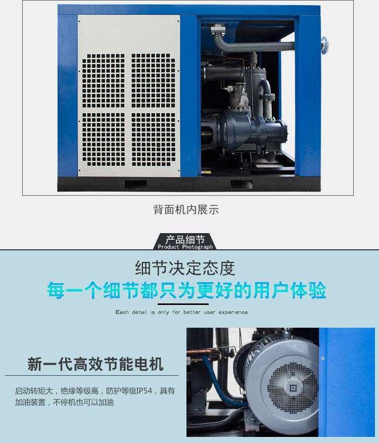 空压机螺杆式空气压缩机 权伟牌螺杆式空压机直联工频